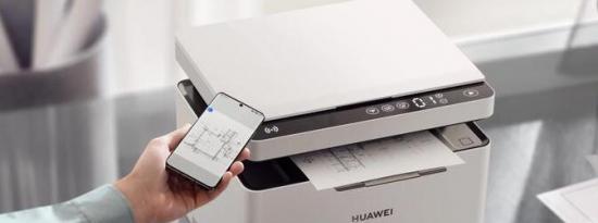 华为推出首款基于鸿蒙系统的打印机