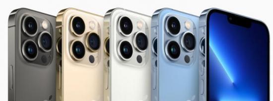 苹果发布下一代iPhone 13 Pro和13 ProMax
