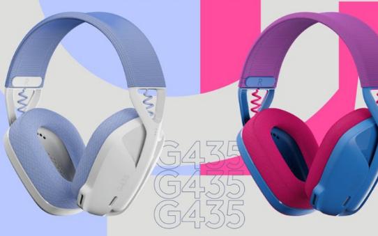罗技 G435游戏耳机将在保加利亚以BGN 159.99的价格出售