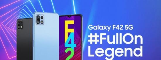 三星Galaxy F42 5G确认将于9月29日推出