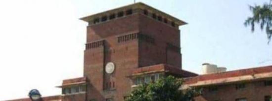 德里大学第一个截止名单将于今天公布