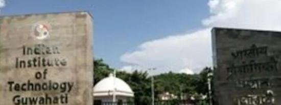 IIT Guwahati启动智能网络物理系统中心