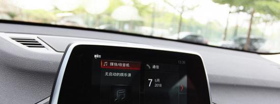 评价宝马330i M运动夜版怎么样 宝马X1 xDrive 20Li多少钱?