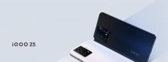 Vivo正式发布IQOOZ5 售价293美元