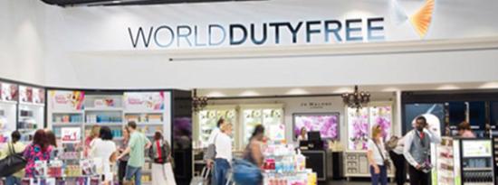 最大的旅游零售商和塑造市场的趋势