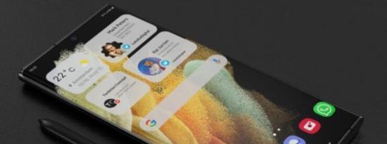 三星Galaxy S22和S22 Plus的显示屏可能更宽更圆