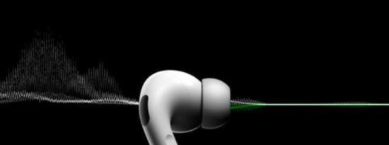 苹果延长AirPods Pro保修期以解决噼啪声和静电问题