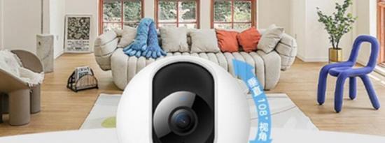 小米推出具有人体轮廓检测功能的智能家居摄像头